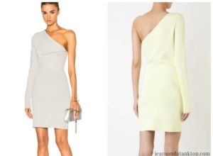 Bachelor Nick Rachel's Women Tell All dress Rachel BodyCon One Sleeve Dress